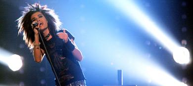 Tokio Hotel singer's surgery successful