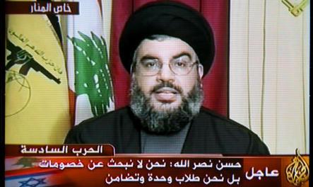 Lebanese TV channel banned in Germany