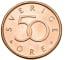 Riksbank urges Sweden to ditch 50 öre coin