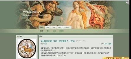 Swedish-Chinese author accused of plagiarism