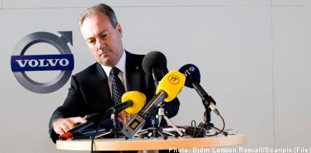 No European loan for Volvo Cars