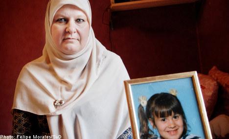 Woman 'not a suspect' in Pakistan terror probe