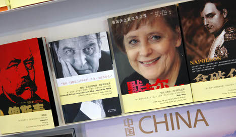 Exploring the business of books at the Frankfurt Book Fair
