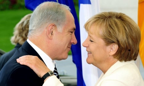 Israeli ministers due to arrive for historic meeting in Germany