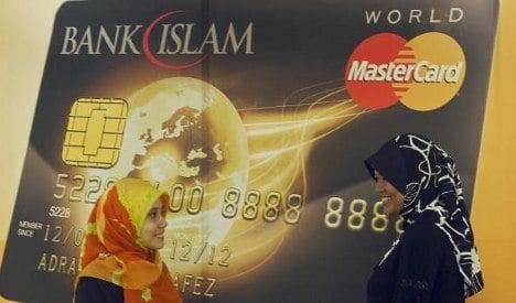 First German Muslim bank prepares to open