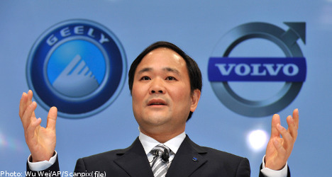 China's Geely completes Volvo purchase