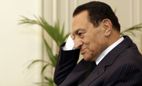 Luxury clinic tipped for Mubarak exit