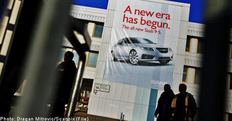 Saab cash boost after property sale