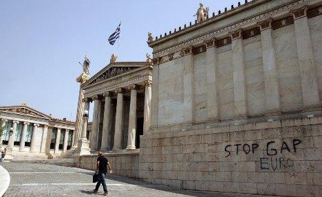 ECB says Greek bond purchase plan plausible