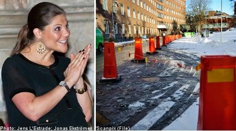 Hospital preps for Swedish royal birth