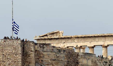 MEP suggests rebranding Greece