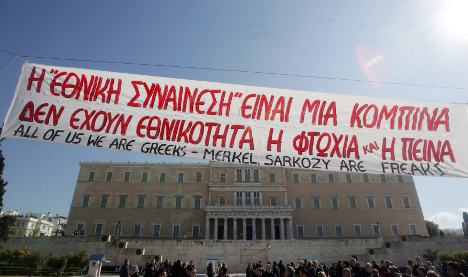 Greece no threat to world economy: ECB man