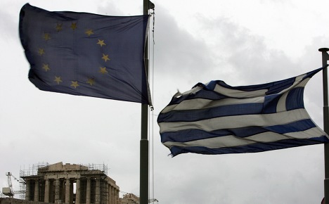 Greek debt relief decision expected on Monday