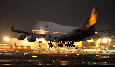 Frankfurt airport night flight ban confirmed