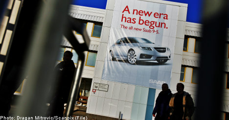 Saab logo left out as new model announced