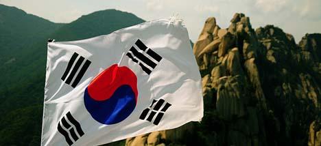 'Obscene' French novel banned in South Korea