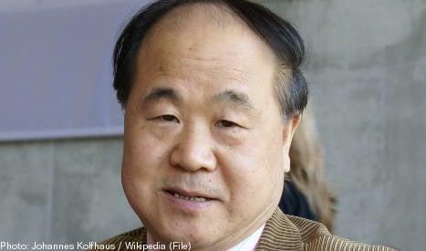Chinese author Mo Yan awarded Nobel lit prize