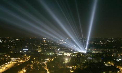 EU probes German electricity exemptions