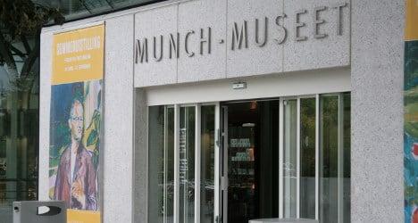 Norway to finance new Munch Museum