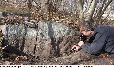 'Missing' rune stone turns up near Stockholm