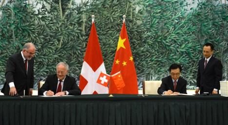 China, Switzerland sign free trade agreement