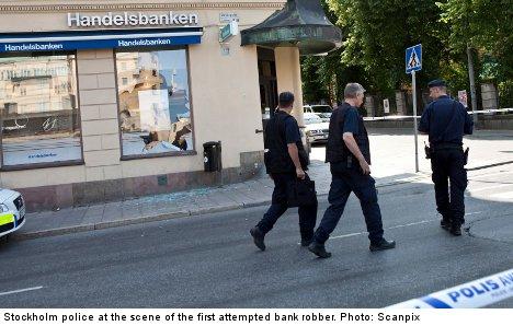 One arrest in double bank heist attempt