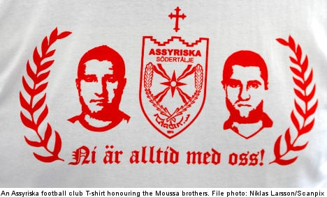 Timeline of the Swedish mafia murders