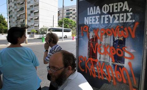 Finance minister: Greece needs more money