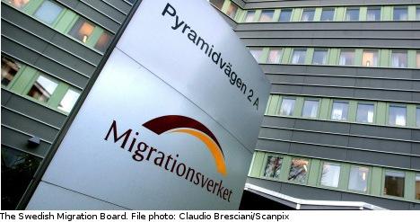 European court blocks expulsion of African teen