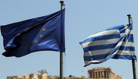 Germany rejects Greek Jews' WWII claim