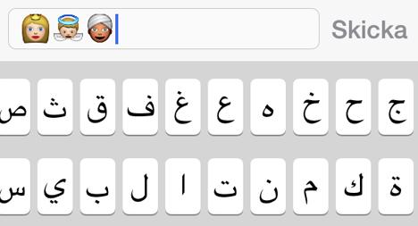 'We need emojis with Muslim headscarves'