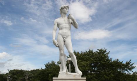 US Michelangelo gun ad prompts Italy ire