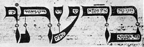 Vienna University plans chair of Yiddish studies