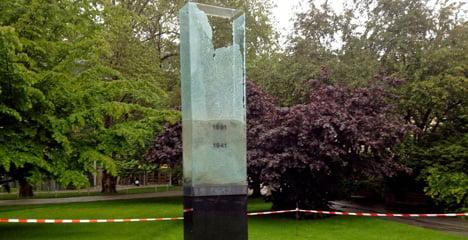 €6,000 reward for lead on Salzburg vandals