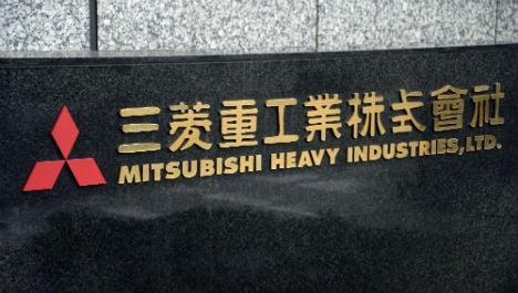 Mitsubishi offers to buy Alstom stake