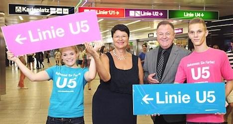New U5 colour chosen for Vienna's underground