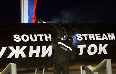 Putin shelves South Stream pipeline project