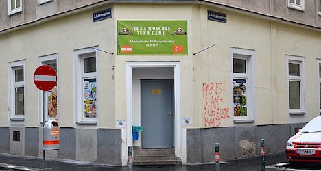 Vienna mosque defaced by graffiti