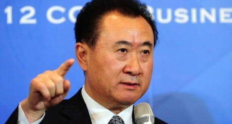 China group buys Swiss sports marketing firm