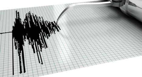 Central Spain rumbles as earthquake hits