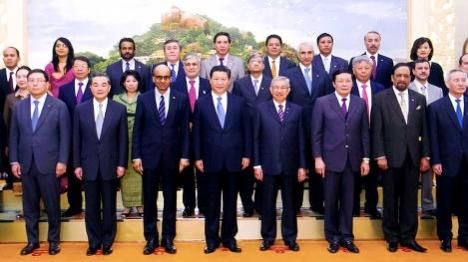 Norway joins China bank despite Nobel spat