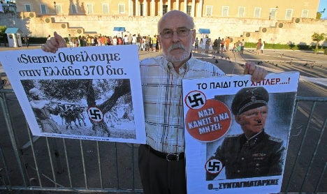 Athens metro shows Nazi occupation video