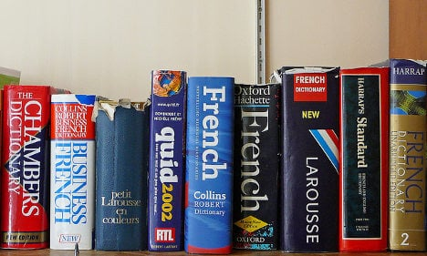 French words that the English language needs