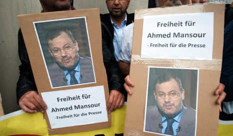 Al-Jazeera journalist released from custody