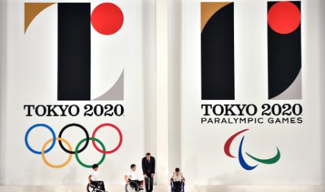 Tokyo 2020 logo sparks copycat calls from Spain