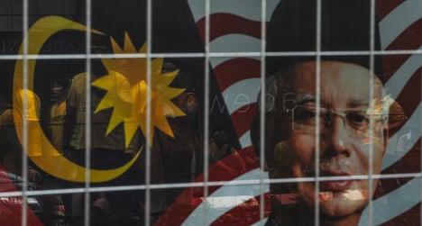 Swiss freeze assets of Malaysian state fund