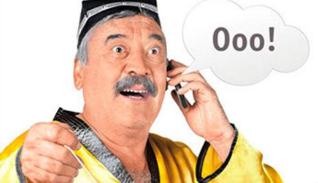 Telenor to sell mobile stake over Uzbek bribes