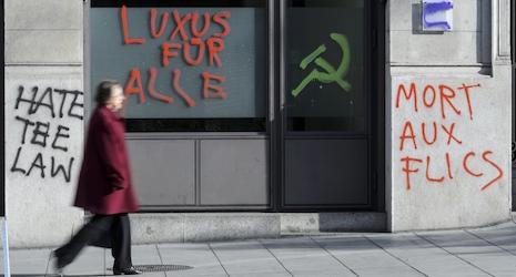 Geneva cops under fire after city vandalism