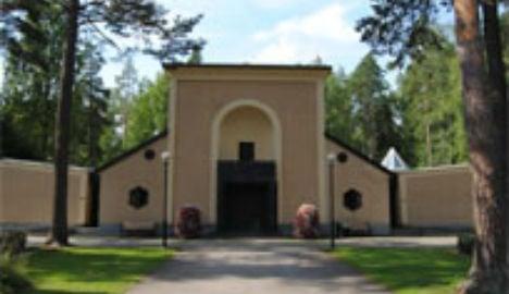 Swedish crematoria test for 'greenest' coffin