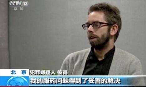 Should EU sanction China over Swede's TV confession?